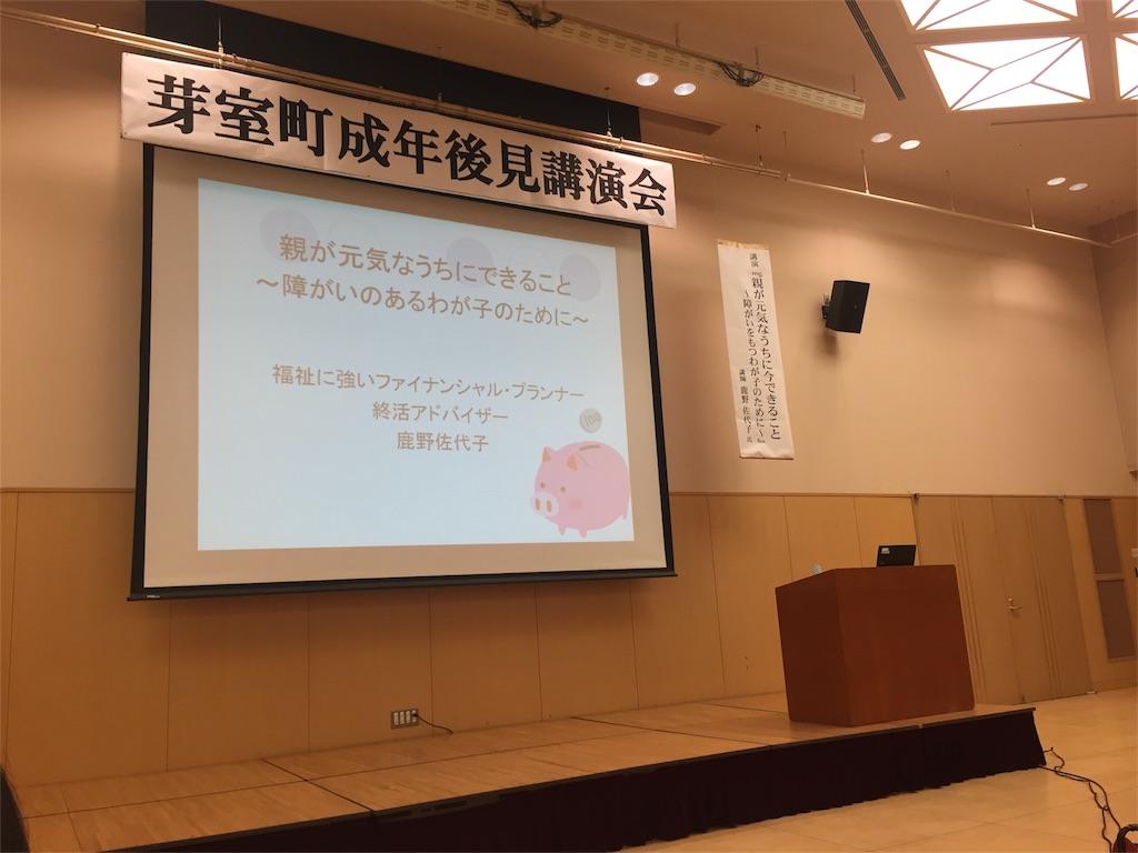 f:id:miho-tachikawa:20180616143853j:image