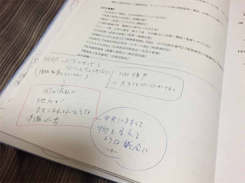 f:id:miho-tachikawa:20180703225316j:image