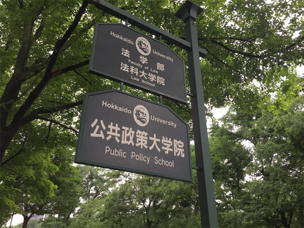 f:id:miho-tachikawa:20180704202328j:image