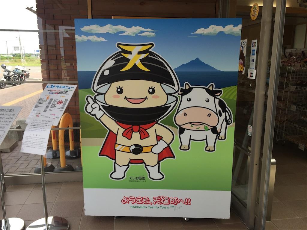 f:id:miho-tachikawa:20180712033443j:image