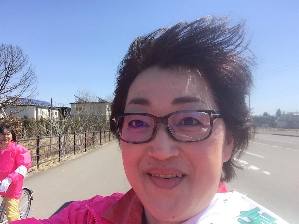 f:id:miho-tachikawa:20190416132440j:image