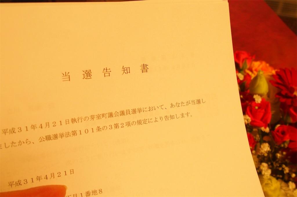 f:id:miho-tachikawa:20190422004624j:image