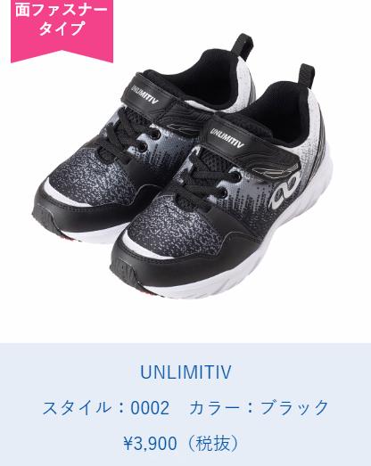 f:id:miho1010:20190220111426p:plain
