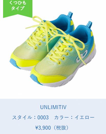 f:id:miho1010:20190220111551p:plain