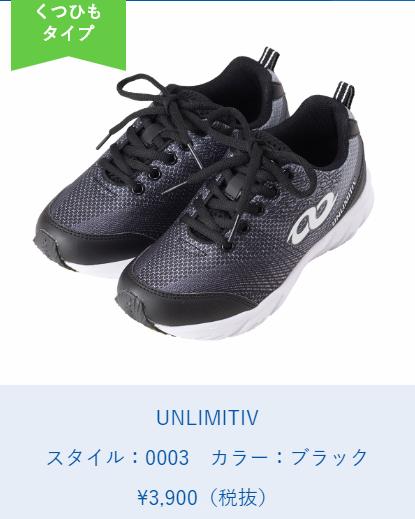 f:id:miho1010:20190220111600p:plain