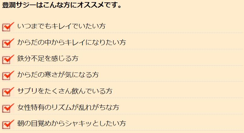 f:id:miho1010:20200606124006p:plain