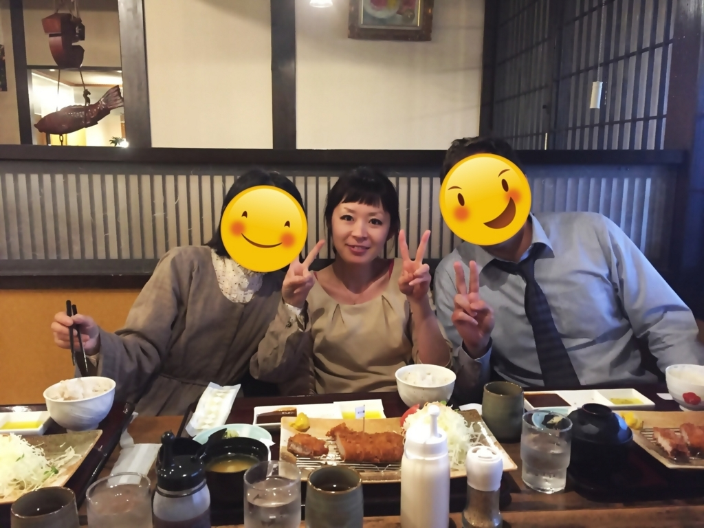 f:id:miho2blog:20180502034603j:plain