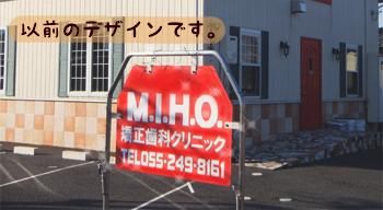 f:id:miho3140:20160831095917p:plain