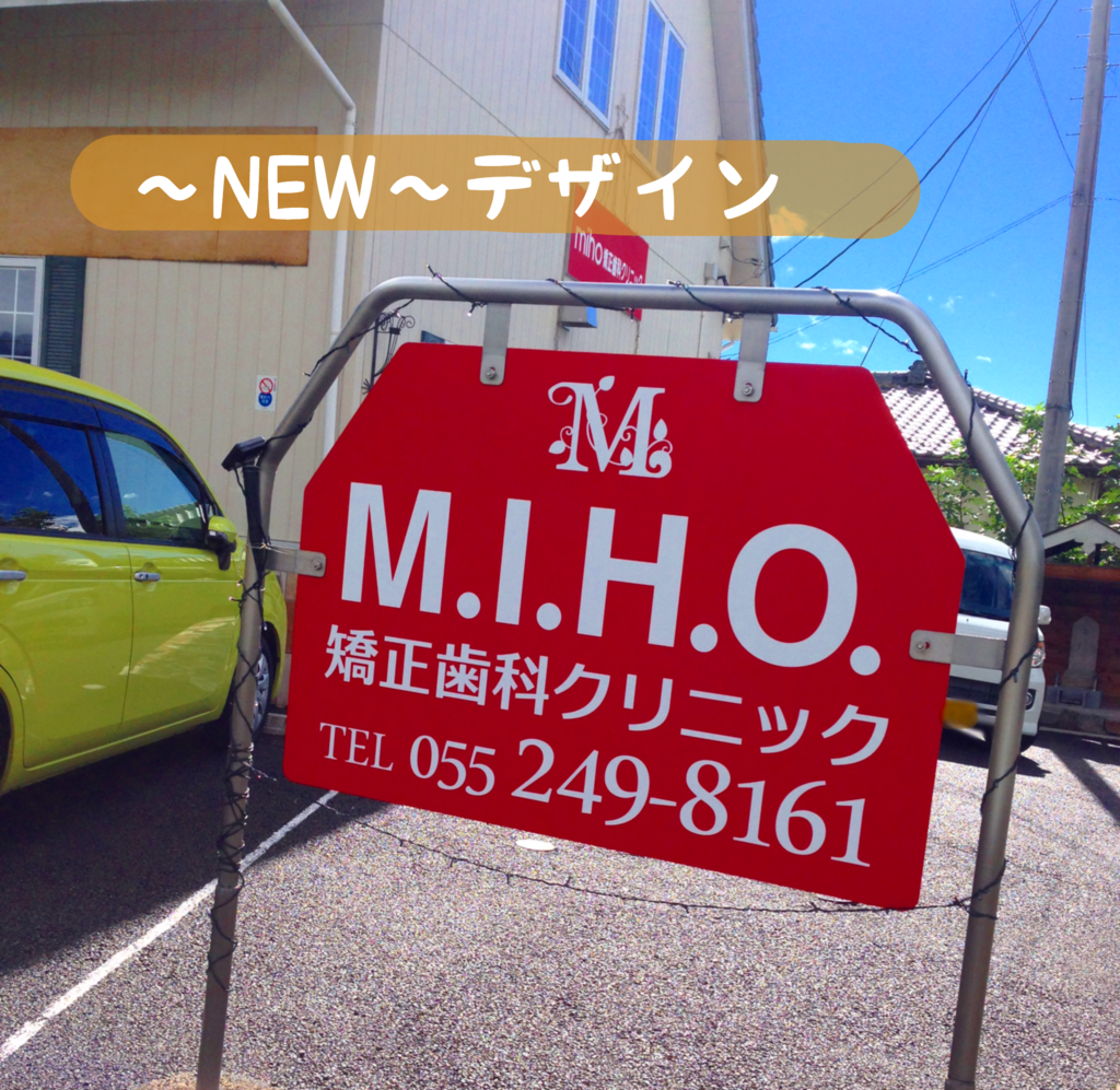 f:id:miho3140:20160831102636p:plain