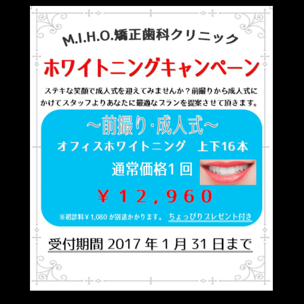 f:id:miho3140:20160913114849p:plain