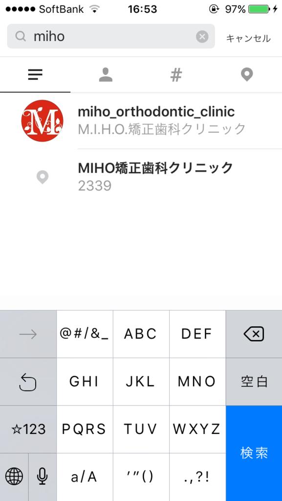 f:id:miho3140:20161214182302p:plain