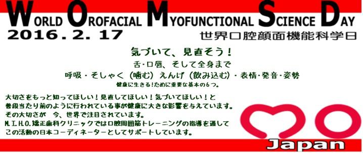f:id:miho3140:20170120110121j:plain