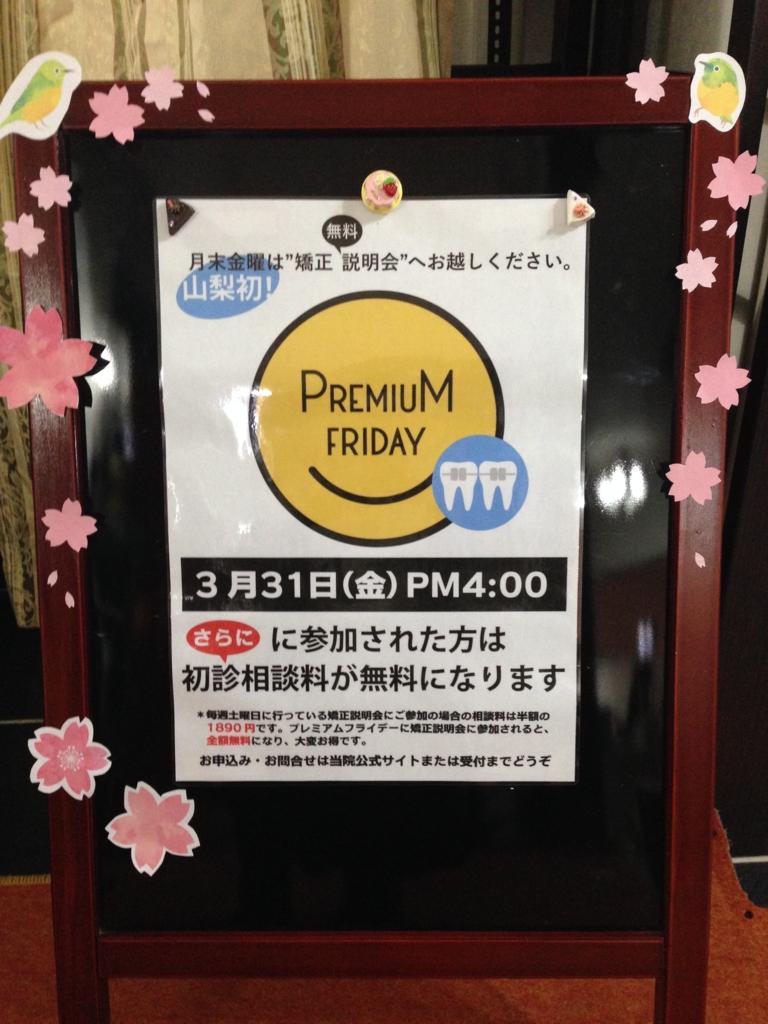 f:id:miho3140:20170317172747j:plain