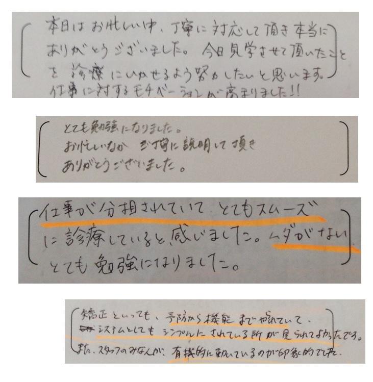 f:id:miho3140:20170519120018j:plain