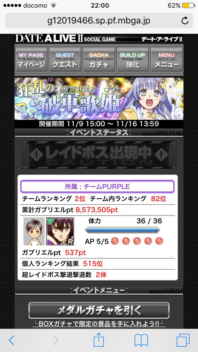 f:id:miho776:20201114075658p:plain