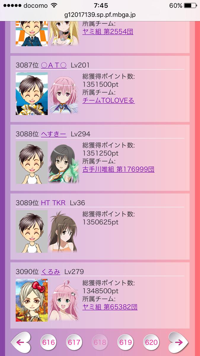 f:id:miho776:20201124234135p:plain