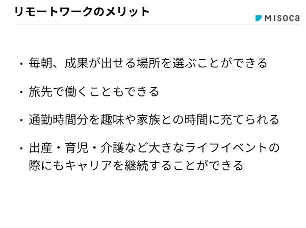 f:id:miho_hama:20180726161035p:plain