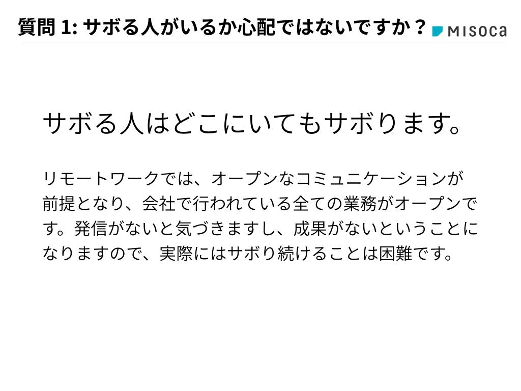 f:id:miho_hama:20180726161735j:plain