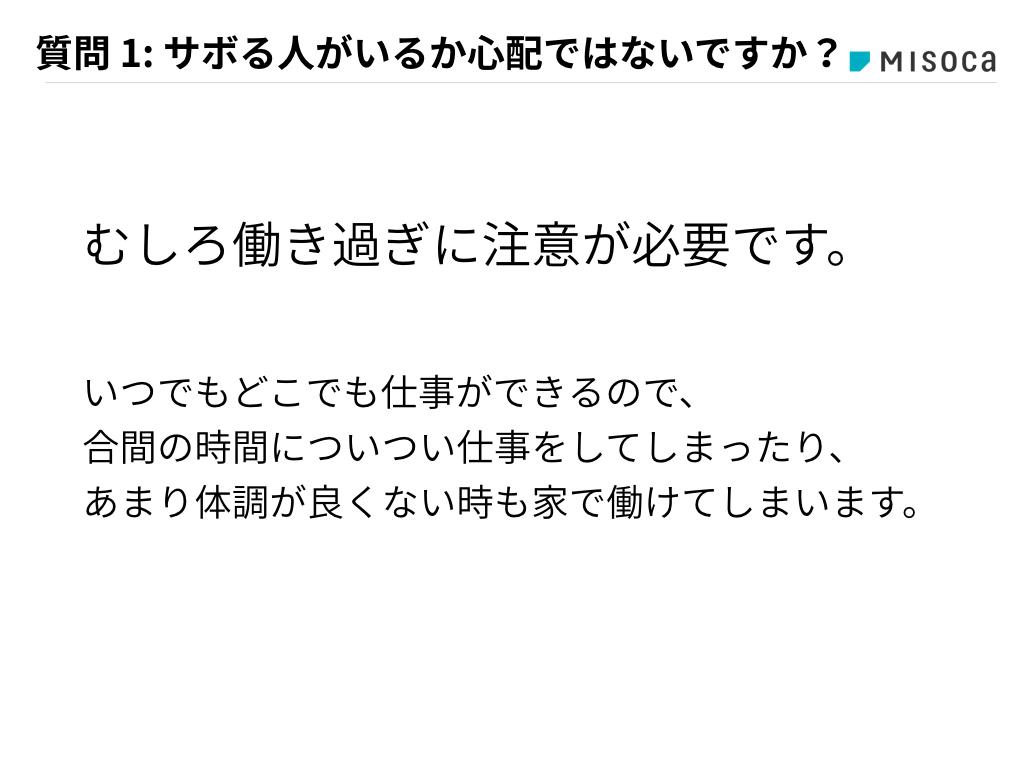 f:id:miho_hama:20180726161747j:plain