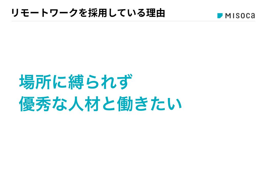 f:id:miho_hama:20180726162007j:plain