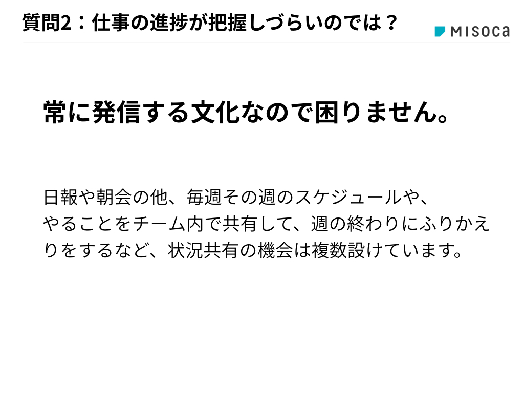 f:id:miho_hama:20180726162705j:plain