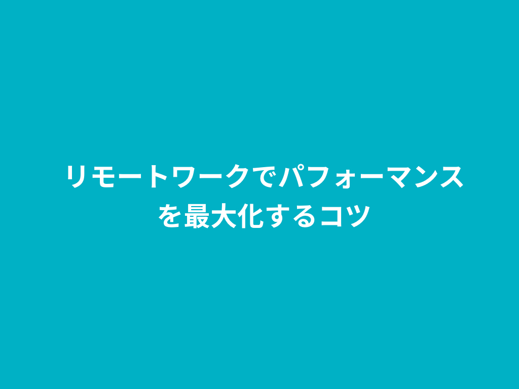 f:id:miho_hama:20180726163447j:plain