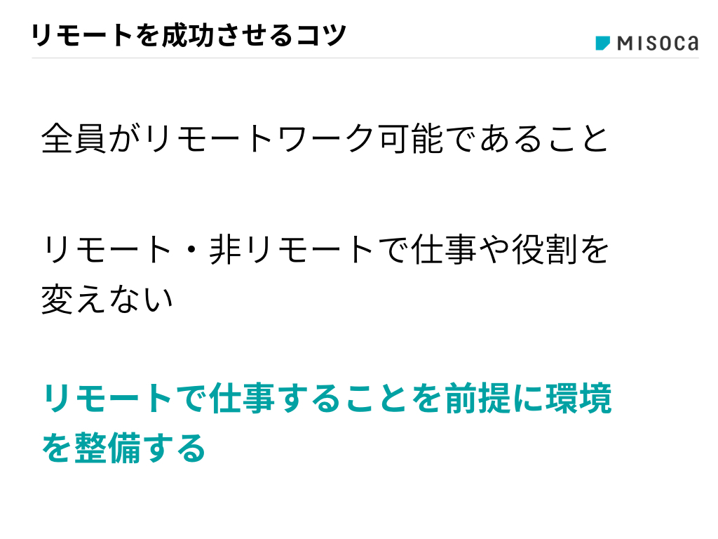f:id:miho_hama:20180726163503j:plain