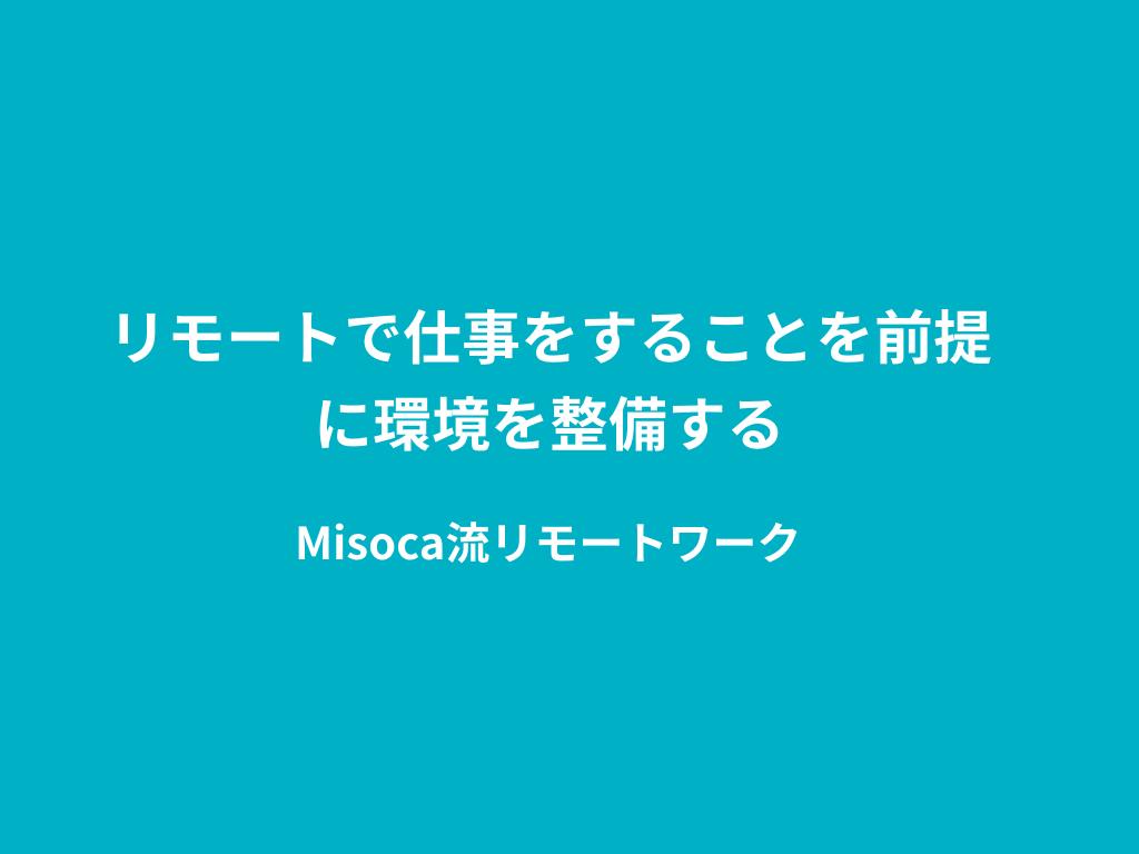 f:id:miho_hama:20180726163645j:plain