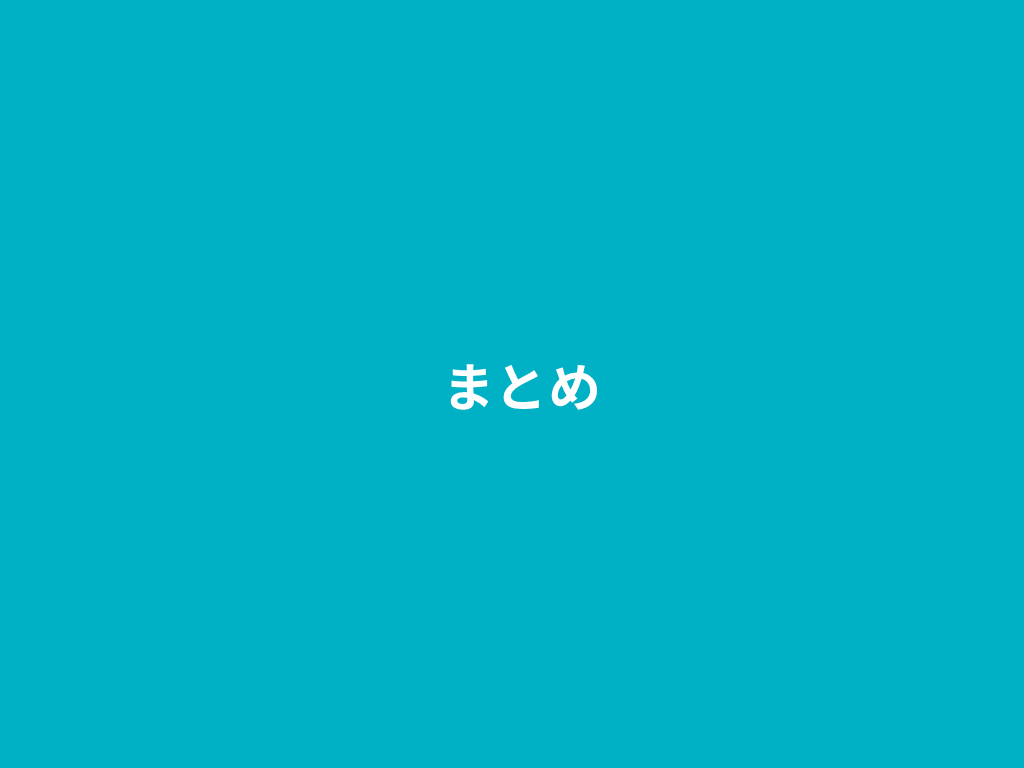 f:id:miho_hama:20180726171055j:plain