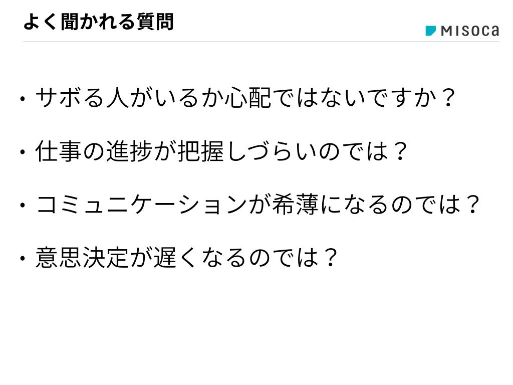 f:id:miho_hama:20180726215343j:plain