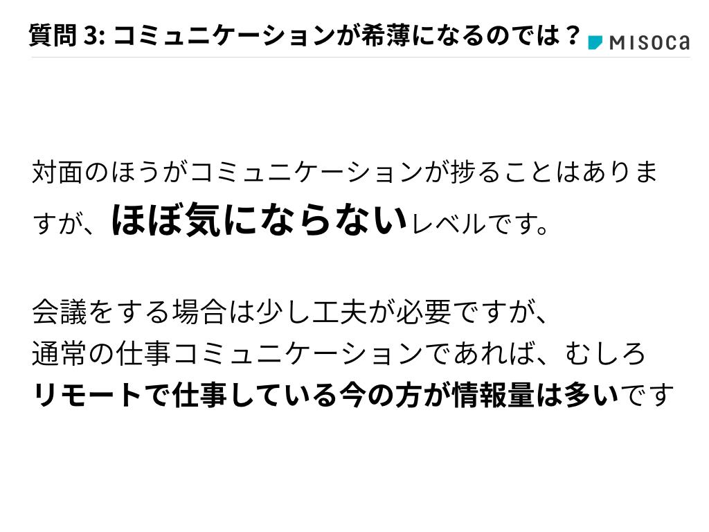 f:id:miho_hama:20180726215414j:plain