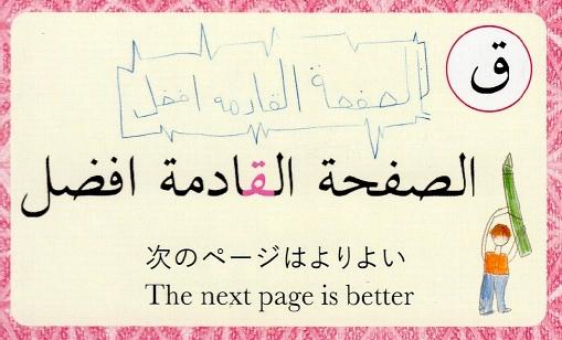 f:id:miho_ht:20200325161432j:plain
