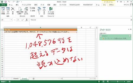 f:id:miho_matsumoto:20141212002739j:image