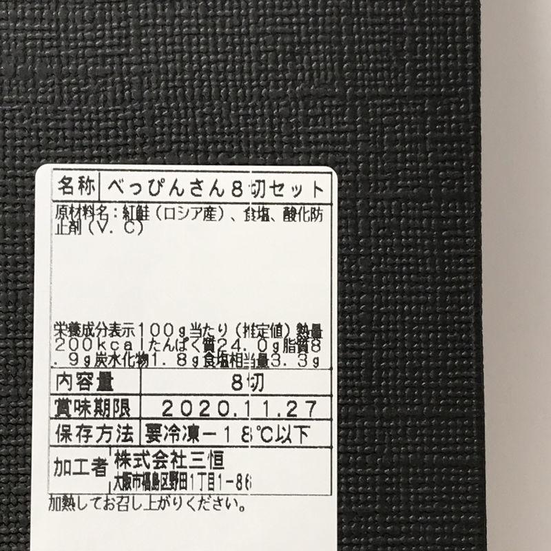 f:id:miho_use:20201122214826j:plain