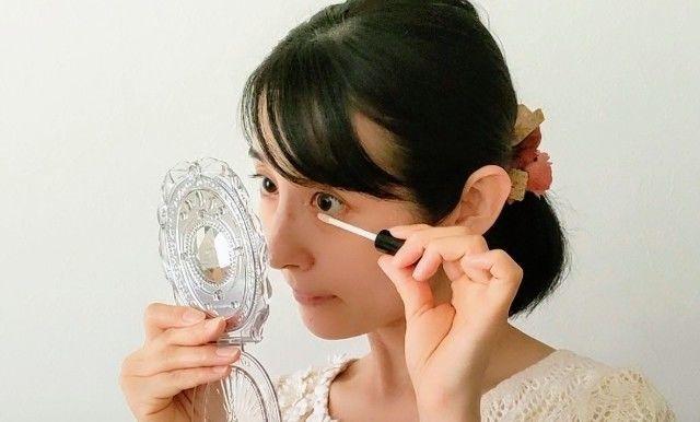 f:id:miho_use:20210915232452j:image