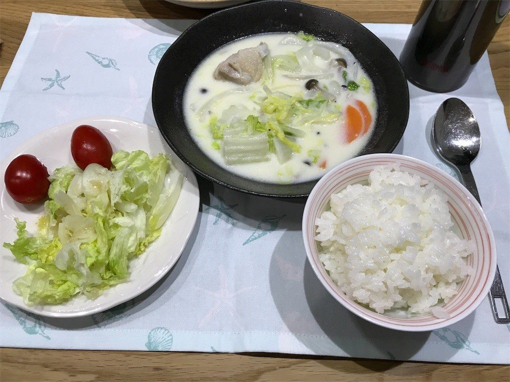 f:id:mihoboshi:20170602205149j:image