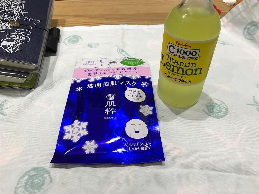 f:id:mihoboshi:20170708214410j:image