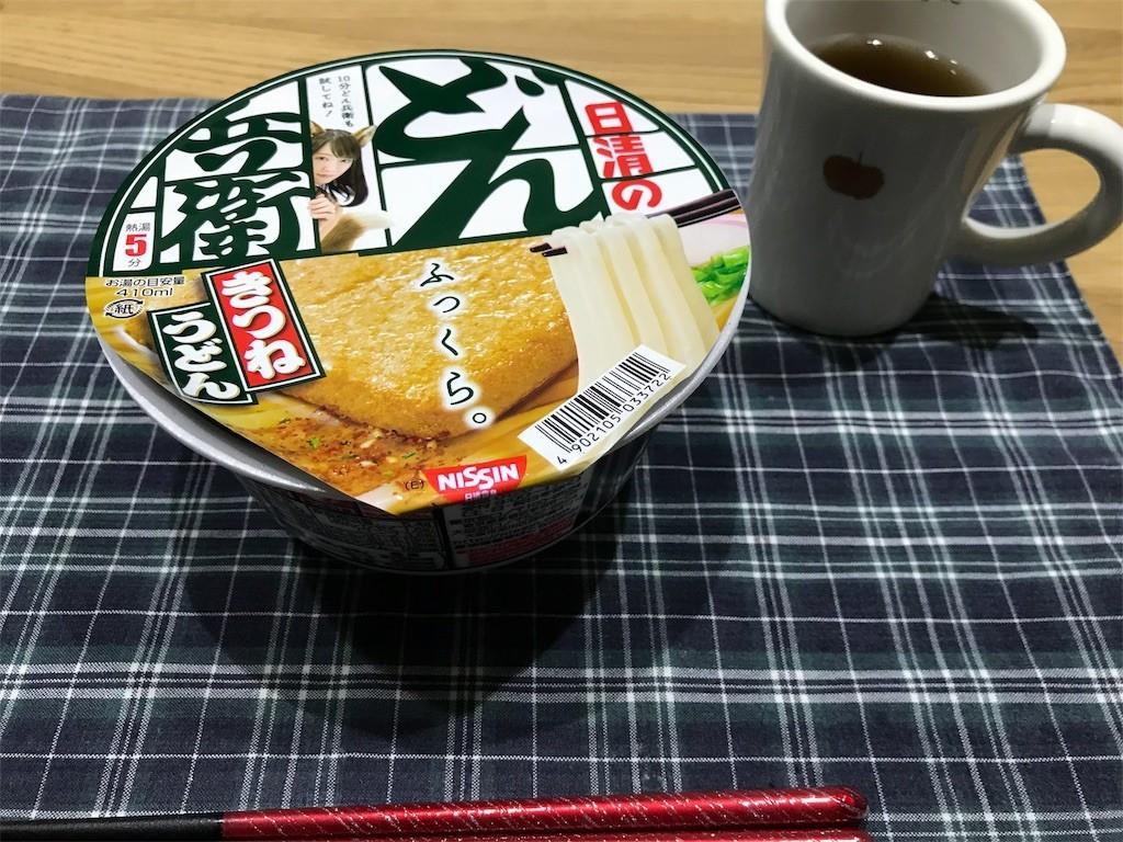 f:id:mihoboshi:20171231224955j:image