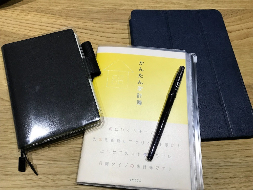 f:id:mihoboshi:20180106175117j:image