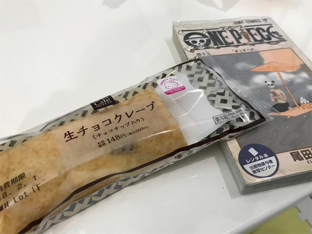 f:id:mihoboshi:20180130151550j:image