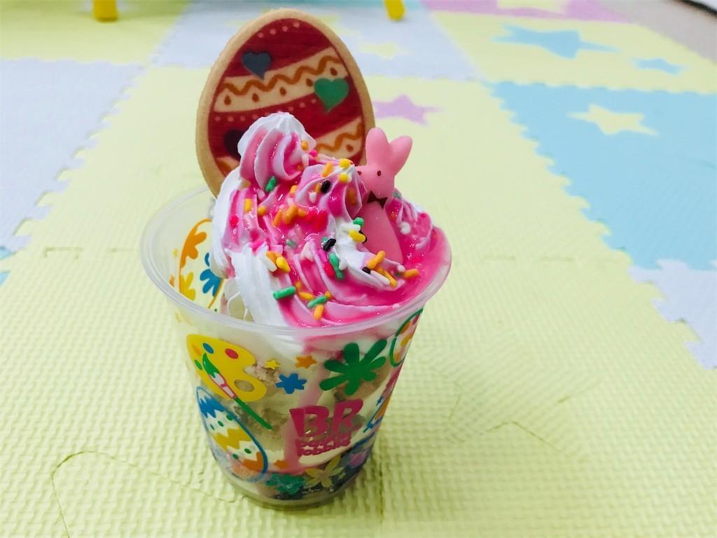 f:id:mihoboshi:20180414232048j:image