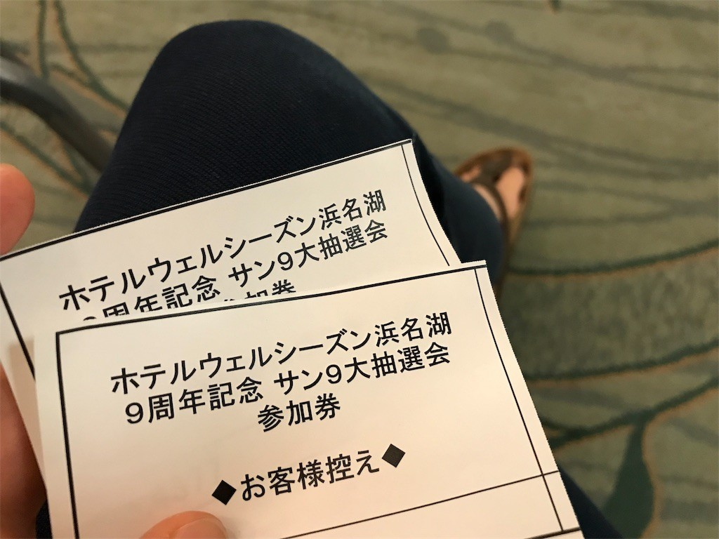 f:id:mihoboshi:20180613203304j:image