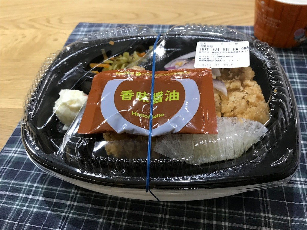 f:id:mihoboshi:20180706220210j:image
