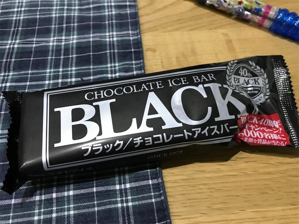 f:id:mihoboshi:20180716153706j:image
