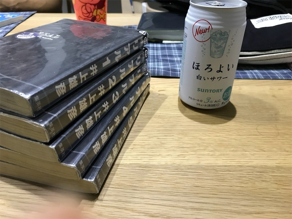 f:id:mihoboshi:20180717220911j:image