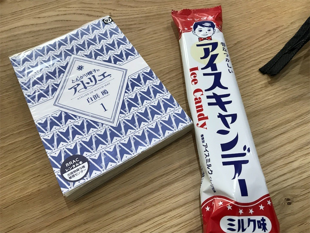 f:id:mihoboshi:20180819191135j:image
