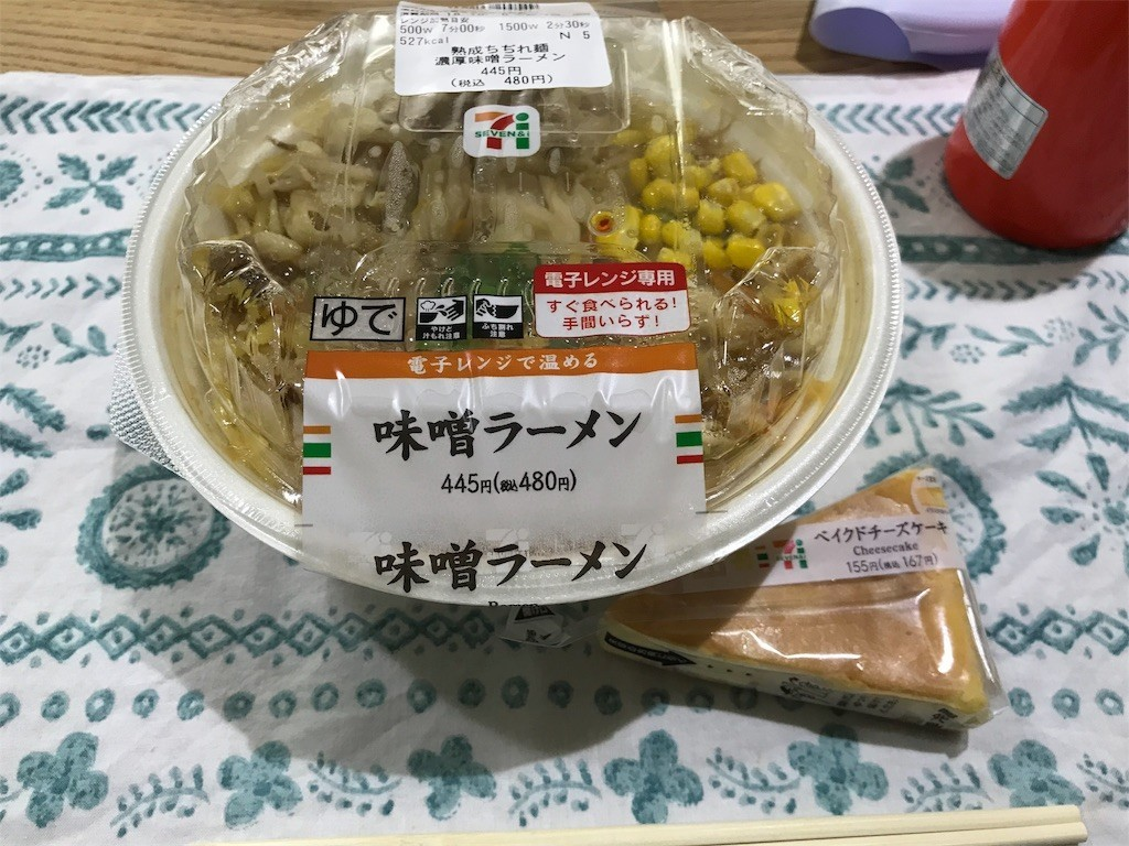 f:id:mihoboshi:20181004214610j:image