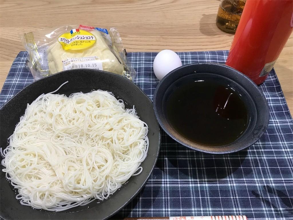 f:id:mihoboshi:20181012141714j:image