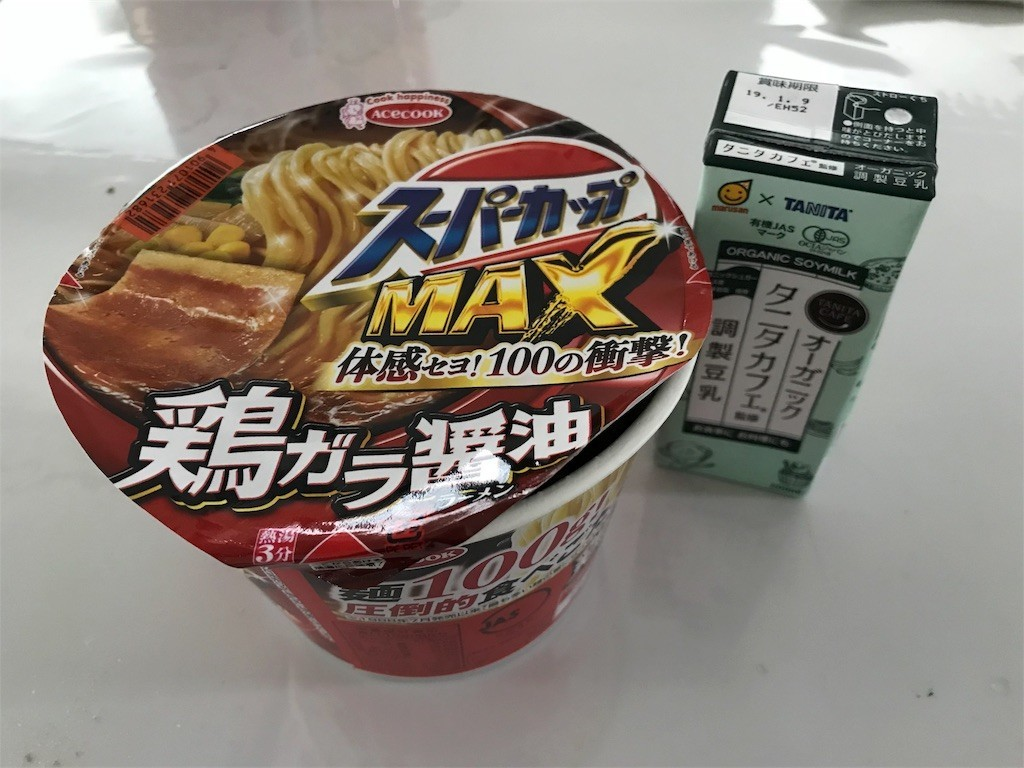 f:id:mihoboshi:20181015200757j:image