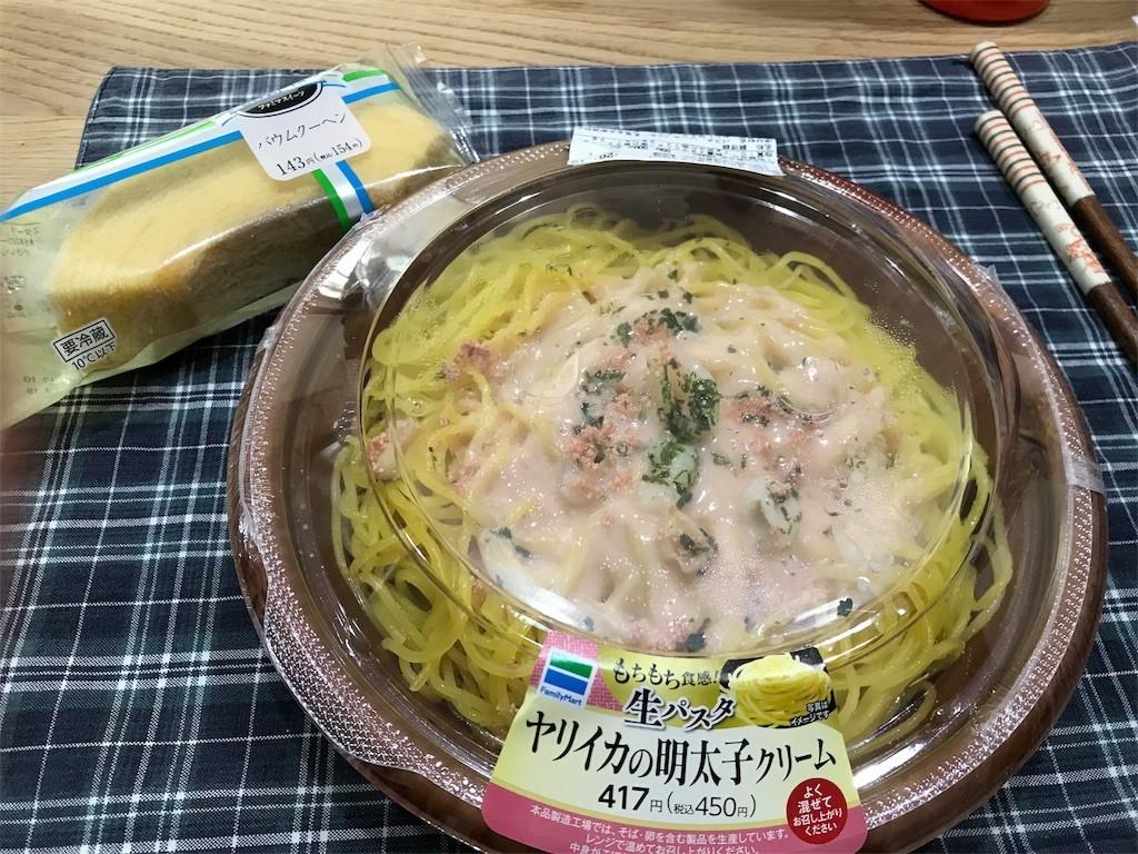 f:id:mihoboshi:20181026231251j:image